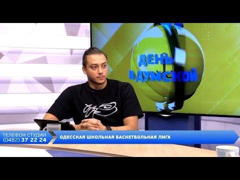 День на Думской. Сергей Стразов