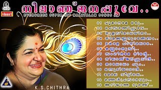 For more Superhit Songs Subscribe Here Now : https://www.youtube.com/channel/UC3sxgqPkJVTmjVPoDVEgAHQ Krishnan...