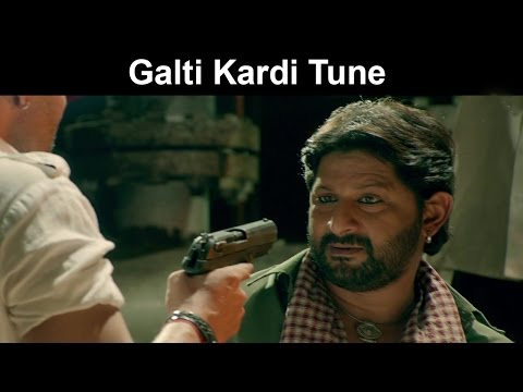 Fox Star Quickies - Guddu Rangeela - Galti Kar Di Tune