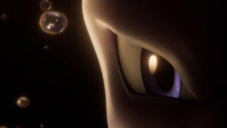 【公式】「ミュウツーの逆襲 EVOLUTION」特報1 by Pokemon Japan