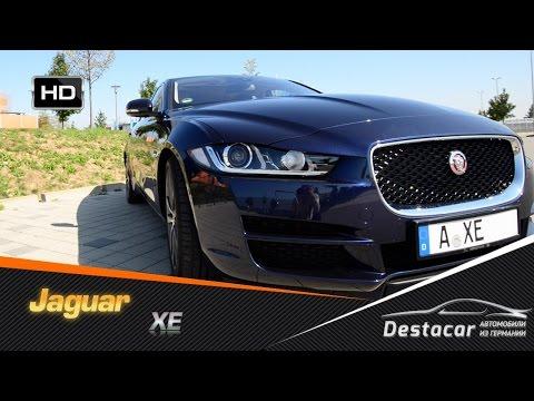 Jaguar  видео