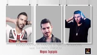 Konstantinos Pantzis & Nikos Souliotis videoklipp Mpros Gkremos (feat. Thomas Stergiou)