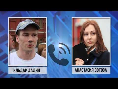 Международные новости RTVi с Ниной Шамугия — 8 января 2017 года (видео)