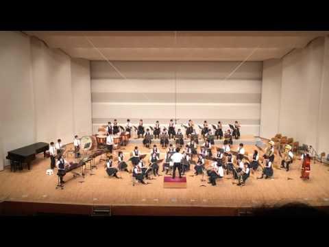2017自由曲 市川市立第五中学校 吹奏楽部