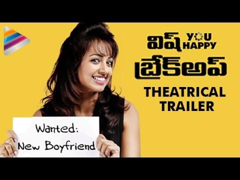 Wish You Happy Breakup Trailer HD - Uday Kiran, Tejaswi Madivada