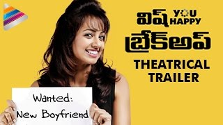 Wish You Happy Breakup Trailer HD - Uday Kiran, Tejaswi Madivada
