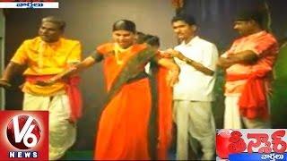 midde ramulu 4th death anniversary oggu katha indian folklore artist teenmaar news