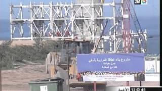 مقتل 4 عمال في محطة حرارية بآسفي