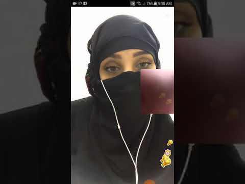 IMO VIDEO CALL: Watch Live Saudi Arab Girl imo call recorder #68