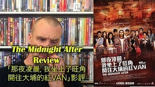 Nonton The Midnight After/那夜凌晨,我坐上了旺角開往大埔的紅van Movie Review Film Subtitle Indonesia Streaming Movie Download