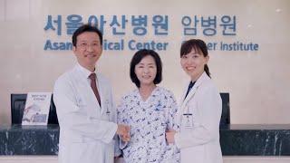 2019 암병원 홍보 영상 미리보기