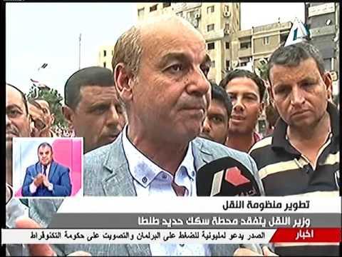 وزير النقل يتفقد محطة سكك حديد طنطا