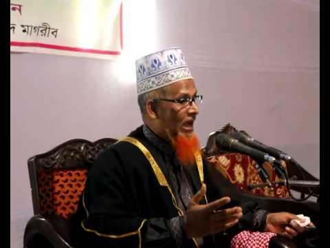 Video মহা প্রলয় ও হাশরের বর্ণনা   Bangla waz Fakhruddin Ahmed download in MP3, 3GP, MP4, WEBM, AVI, FLV January 2017