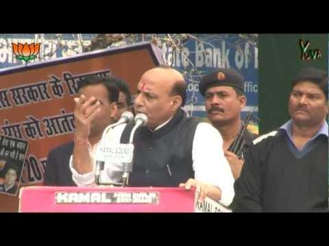 Video Shri Rajnath Singh speech during Protest against