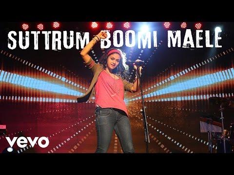 Suttrum Boomi Maele Song with Lyrics Idu Enna Maayam