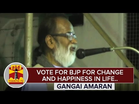 Vote-for-BJP-for-Change-and-Happiness--Gangai-Amaran-Thanthi-TV
