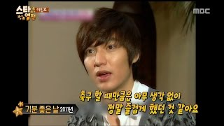 [Happy Time 해피타임] Lee Min-ho, boyhood days 이민호, 과거 축구선수 꿈꾸던 모태미남 시절! 20150830, MBCentertainment,radiostar