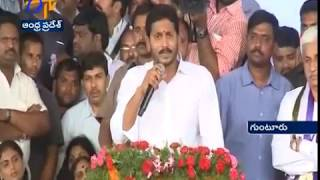 2nd Day YSRCP Plenary in Guntur