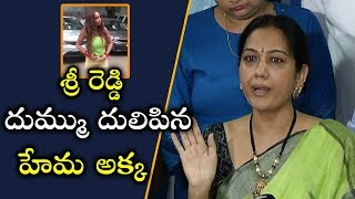 Video Artist Hema Fires On Sri Reddy || Maa Association Press Meet Against Sri Reddy || #actresshema MP3, 3GP, MP4, WEBM, AVI, FLV Desember 2018