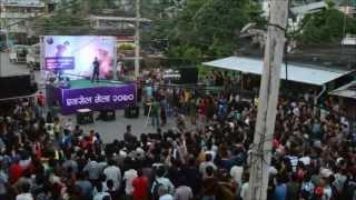 Saathi- YAMA BUDDHA LIVE in Dharan