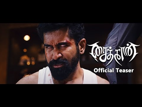 Saithan Trailer