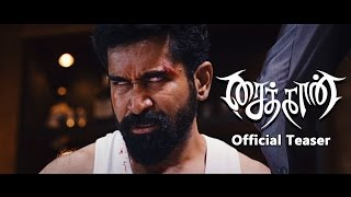 Saithan Official Teaser
