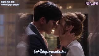 Ji Chang Wook – 101 Reasons Why I Like You