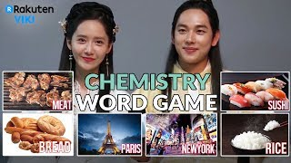 Video Chemistry Word Game with Yoona & Im Siwan | The King Loves MP3, 3GP, MP4, WEBM, AVI, FLV Agustus 2018