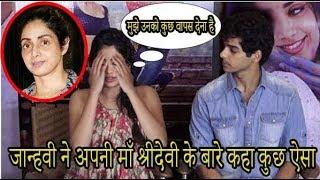Video Janhvi Kapoor Emotional Reaction On Mother Sridevi At Dhadak Movie Promoting MP3, 3GP, MP4, WEBM, AVI, FLV Juli 2018