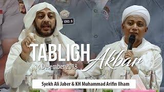 Video Tabligh Akbar bersama Syekh Ali Jaber & KH. Muhammad Arifin Ilham di Masjid Az-Zikra Sentul-Bogor MP3, 3GP, MP4, WEBM, AVI, FLV Desember 2018