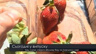 Випуск новин на ПравдаТут за 18.09.18 (06:30)