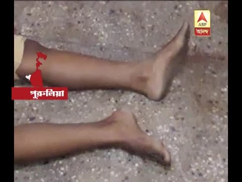 Video Body of minor girl recovered from bush in Purulia, allegation of murder download in MP3, 3GP, MP4, WEBM, AVI, FLV January 2017