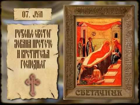 СВЕТАЧНИК 7. ЈУЛ – ИВАЊДАН