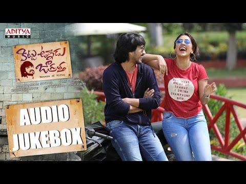 Kittu Unnadu Jagratha Telugu Movie Full Songs Jukebox || Raj Tarun, Anu || Anup Rubens