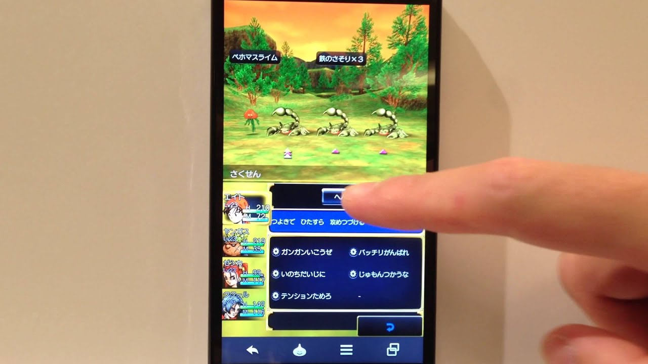 The Mobile Version of 'Dragon Quest VIII' Looks… Different, but Interesting