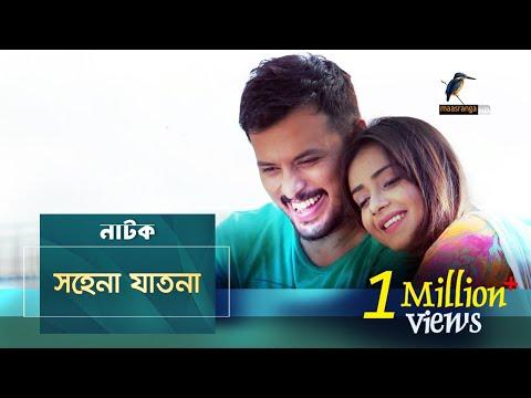 Download Shohena Jatona | Irfan Sazzad, Tanzin Tisha | Natok | Maasranga TV | 2019 hd file 3gp hd mp4 download videos