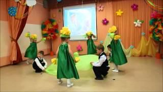 Видео танец цветов