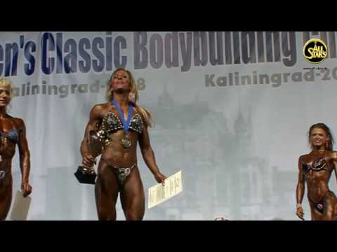 Women`s Bodyfitness -163 cm, Winner