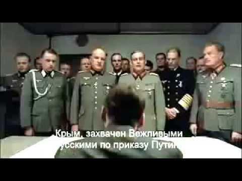 , title : 'Вежливые люди захватили Крым и молчат ...'