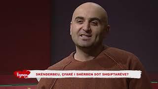 Voyage - Skënderbeu, çfarë i shërben sot shqiptarëve? 09.12.2018
