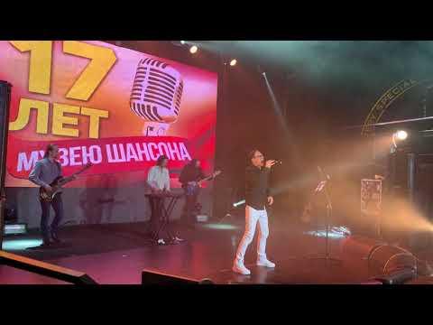 Я тебя люблю (сл./муз. Игорь Латышко) Выступление на Гала-концерте