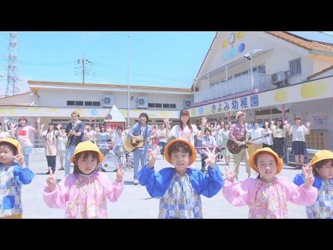 , title : 'wacci 『大丈夫』MV フル'