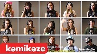 Nonton  Official Mv  7                                     All Kamikaze Film Subtitle Indonesia Streaming Movie Download