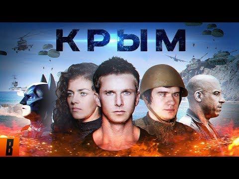 [BadComedian] - Крым