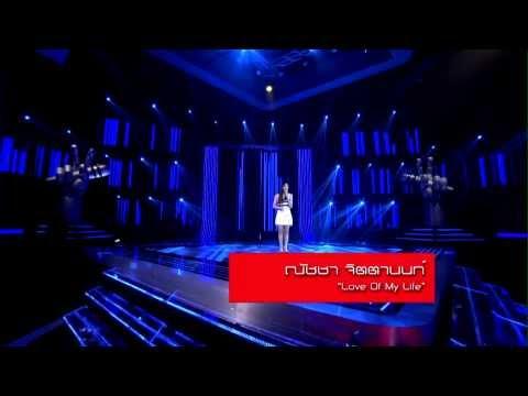 The Voice Thailand - ฟางข้าว ณัชชา - Love Of My Life - 22 Sep 2013