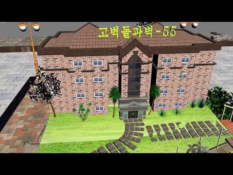 고벽돌파벽-55(위에서)