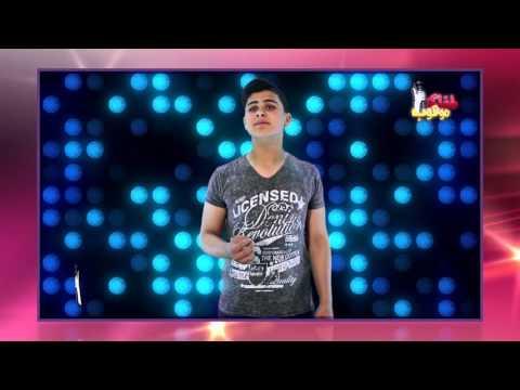 غنيلي شوي شوي بصوت أحمد المدهون