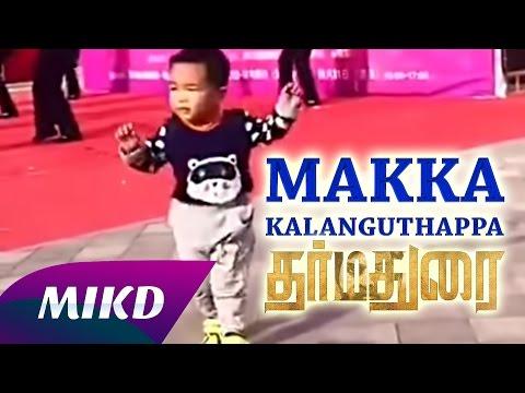 Video Makka Kalanguthappa Song Remix | Chinese Boy Dance Tamil song download in MP3, 3GP, MP4, WEBM, AVI, FLV January 2017