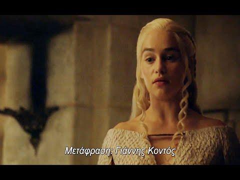 Game of Thrones Season 5 subtitles - Subtitles Free Download