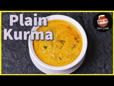 காய்கறி இல்லாத குருமா / Plain Kurma / Kurma Recipes / Simple Kurma / Kurma without vegetables